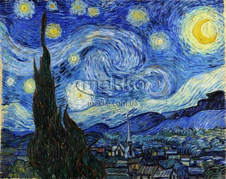 Картина Зоряна ніч, Вінсент ван Гог  Ужгород