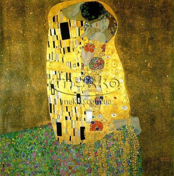 Картина Поцілунок, Густав Клімт  Ужгород