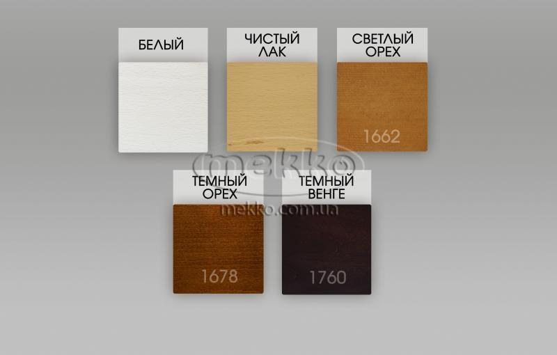 Ліжко Вайде (масив бука /масив дуба) T.Q.Project  Ужгород-6